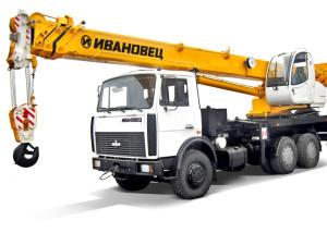Автокран 32 тонн